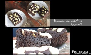 stevia brownie copy2